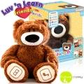 *Мечето Лу Интерактивна плюшена играчка на български език Brown Bear 20020