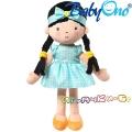 BabyОno Плюшена играчка Кукла Зоуи 1095