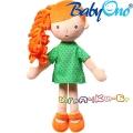BabyОno Плюшена играчка Кукла Ханна 1096