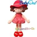 BabyОno Плюшена играчка Кукла Попи 1098