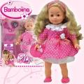 ***2016 Bambolina Nena Говореща и пееща кукла Мая
