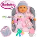 Bambolina Кукла със столче за кола и аксесоари 26см. BD1881