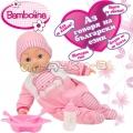 Bambolina Жасмин  Говореща кукла 40см.Jasmine BD358