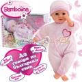 Bambolina Говореща кукла 46см. Sweet BD359