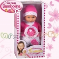 Bambolina Говореща кукла Жасмин BD1340 Jasmine