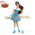 Barbie Барби в Академия за принцеси Съученички Хадли