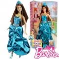 Barbie  Барби в Академия за принцеси  Приятелки  Диланси