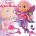 Кукла Йоана - Фея Bayer