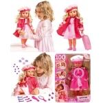 Bayer Говореща и пееща кукла Мария на Български език