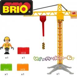 Brio Кран със светлини 33835