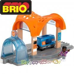Brio Влакова станция Action Tunel 33973
