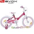 "Byox Bikes Детски велосипед 18"" LOVELY Pink"