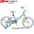 """Byox Bikes Детски велосипед 18"""" LOVELY Тurquoise"""