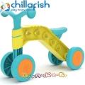 Chillafish ItsiBitsi Колело за яздене Yellow/Blue CPIB01YLB
