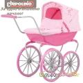 """2014 Chipolino - Детска количка за кукли """"Даяна"""" Розово"""