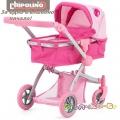 """2014 Chipolino - Детска количка за кукли """"Дарил"""" -Принцеса"""