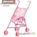 """2014 Chipolino - Детска количка за кукли Сима """"Ягодки"""""""