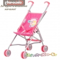"2014 Chipolino - Детска количка за кукли ""Сима"" - Принцеса"