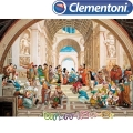 Clementoni Disney Пъзел 1000 части Art Puzzle 94202