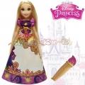 Disney Princess Кукла Рапунцел с магическа рокля