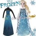Disney Frozen Кукла Принцеса Елза с две рокли B5169