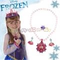 Disney Frozen Комплект бижута Анна 63597