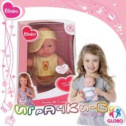 Globo - Кукла със звуци Bimbo 35066