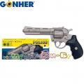 Gonher Детски полицейски револвер с капси Police