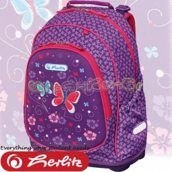 Herlitz Bliss Раница за училище Purple Butterfly