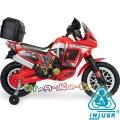 Injusa Детски мотор Honda с батерия 6V 316025