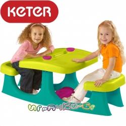 Keter Patio Center комплект масичка с пейки