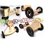 Kiddimoto - Количка за бутане BoxKart Racer Blue