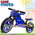 Kiddimoto Superbike Детски мотор за балансиране Blue