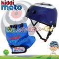 Kiddimoto - Комплект каска и ръкавици Racer Set Target Blue