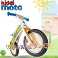Kiddimoto Kurve - Детско колело за балансиране Police