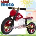 Kiddimoto Scrambler - Детски мотор за балансиране Red