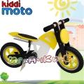 Kiddimoto Scrambler - Детски мотор за балансиране Yellow