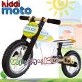 Kiddimoto Scrambler - Детски мотор за балансиране Police White
