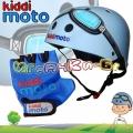 Kiddimoto - Комплект каска и ръкавици Racer Set Blue Glasses