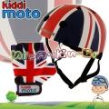 Kiddimoto - Комплект каска и ръкавици Racer Set Union Jack