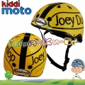 Kiddimoto - Kаска Racer Joey Dunlop