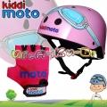 Kiddimoto - Комплект каска и ръкавици Racer Set Pink Glasses