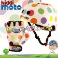 Kiddimoto - Комплект каска и ръкавици Racer Set Pastel Dots