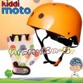 Kiddimoto - Комплект каска и ръкавици Racer Set Pastel Orange