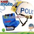 Kiddimoto - Комплект каска и ръкавици Racer Set Police