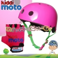 Kiddimoto - Комплект каска и ръкавици Racer Set Pink