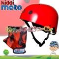Kiddimoto - Комплект каска и ръкавици Racer Set Red Fire