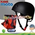 Kiddimoto - Комплект каска и ръкавици Racer Set Black Fire