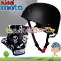 Kiddimoto - Комплект каска и ръкавици Racer Set Black Matt