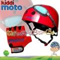 Kiddimoto - Комплект каска и ръкавици Racer Set Red Glasses